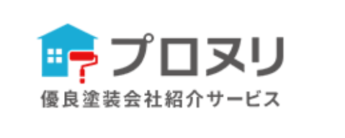 プロヌリ ロゴ