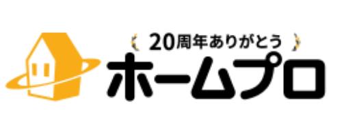 ホームプロ ロゴ