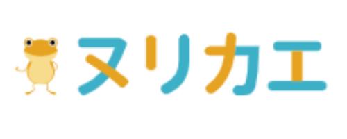 ヌリカエ ロゴ